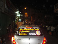 New Jayalakshmi Driving School